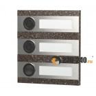 Zamel Кнопка звонка 3-я декоративная прямоугольная (темный), PDK 250/3(темный)