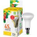 Зеркальная светодиодная лампа ASD STANDARD R50 Е14, 5Вт, 3000К (4690612001531)