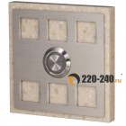 Zamel Кнопка звонка декоративная квадратная, PDK 251