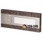 Zamel Кнопка звонка 1-я декоративная прямоугольная (темный), PDK 250/1(темный)