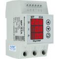 Многофункциональное реле контроля напряжения 1 фаза, 3мод., 63A-80A, DigiTOP (MP-63)